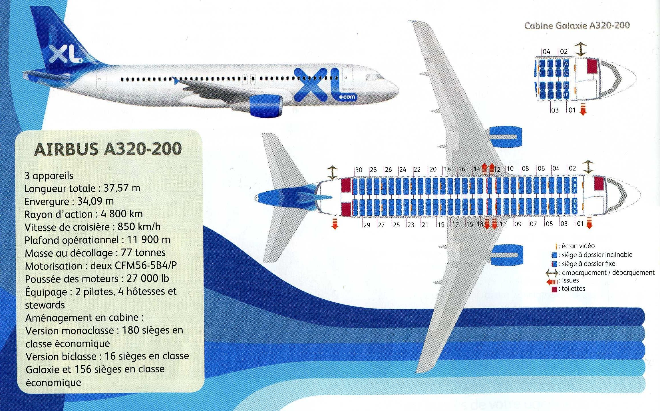 Airbus a320 214 схема салона